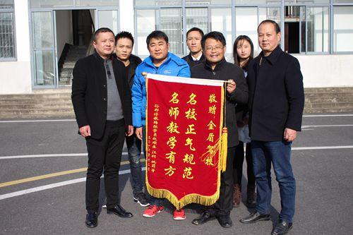 学员赠送锦旗感激教练与驾校